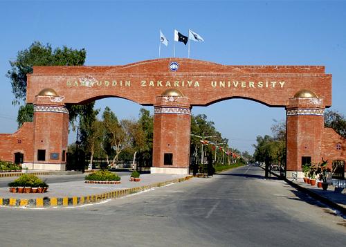 Bahauddin Zakariya University, Multan (BZU)
