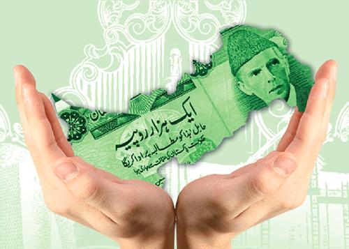 Pakistan Budget News