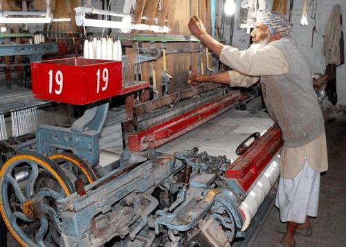 PSX Textile Mills Report